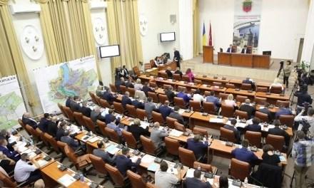 На сесій міської ради депутати збільшили фінансування освіти, на що підуть гроші