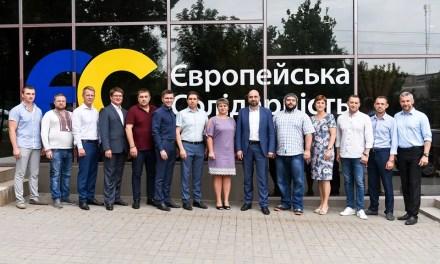 """Запорізький регіон від """"Європейської Солідарності""""  буде представляти 16 кандидатів – імена"""