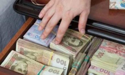 З 1 липня в Україні збільшать пенсії: кому та на скільки