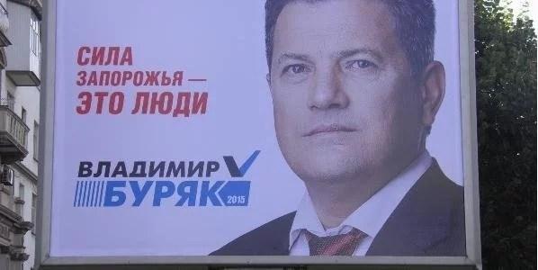 Не зважаючи на недобрий стан здоров'я, Володимир Буряк хоче знову балотуватися