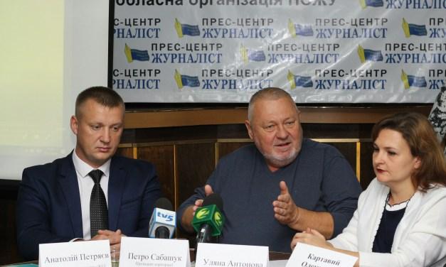 ЖБК «Старий Олександрівськ» та  стратегія IBIS:  корпорація «Рассвет» перезапустила свою діяльність