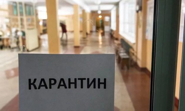 Більше 100 шкіл в Запорізькій області закрито на карантин