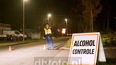 Photo of Alcoholcontrole Marsdiepstraat