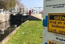 Photo of Hoogheemraadschap houdt sluizen en bruggen gesloten