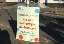 Photo of Extra promotie voor Hollandse Kroon Uitdaging