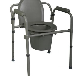 Folding Chair For Bathroom Silver Bows The 5 Best Bedside Commodes And Toilet Chairs As Lowest Priced Model In Our Top Medline Deluxe 3 1 Steel Commode Is A Very Economical Option People Who Need