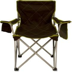 Big Kahuna Beach Chair Cover Rentals Thunder Bay Travelchair Rei Co Op