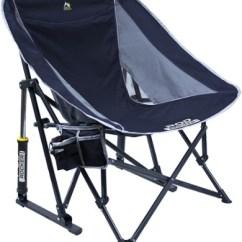Baby Camping Chair Fake Rail Chairs Portable Folding Camp Rei Co Op Pod Rocker