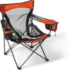 Mccabe Camping Chairs Ikea Sofas And Portable Folding Camp Rei Co Op X Chair