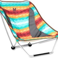 Alite Monarch Chair Warranty Plastic Outdoor Chairs Big W Mayfly Rei Co Op