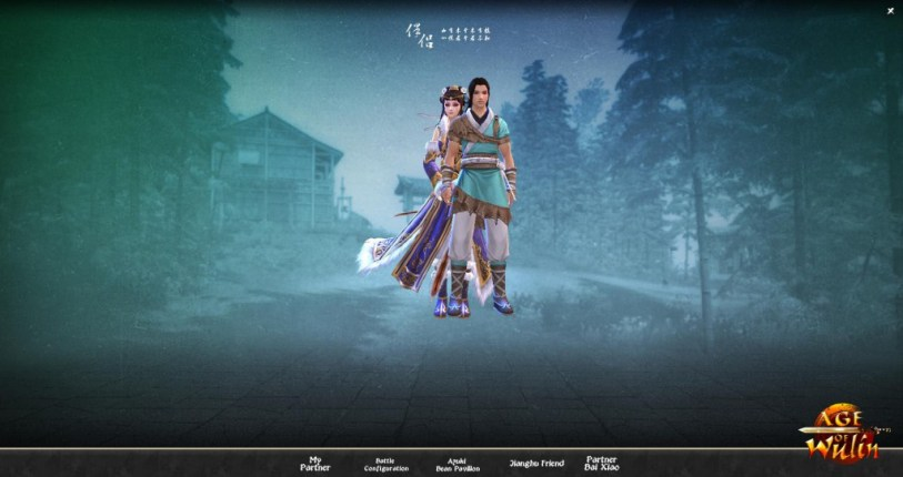 Age of Wulin - Blood & Flowers Partner System