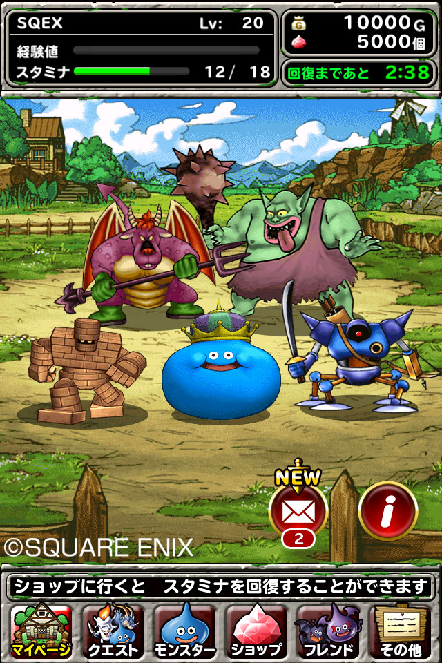 Dragon-Quest-Monsters-1[1]