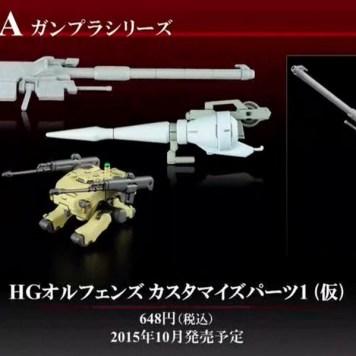 barbatos hg weapons