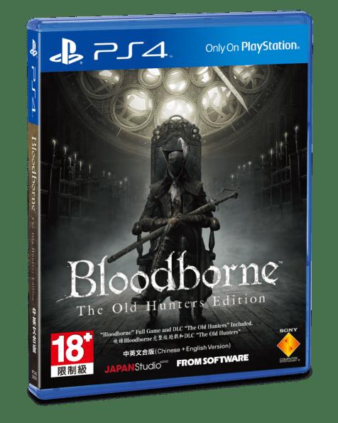 Packshot_Bloodborne_TheOldHunters_3D