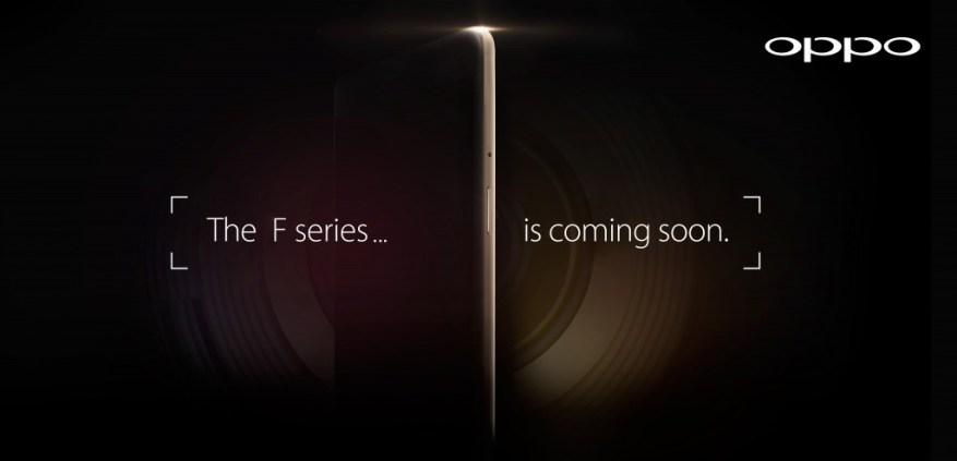F_Series_Announcement