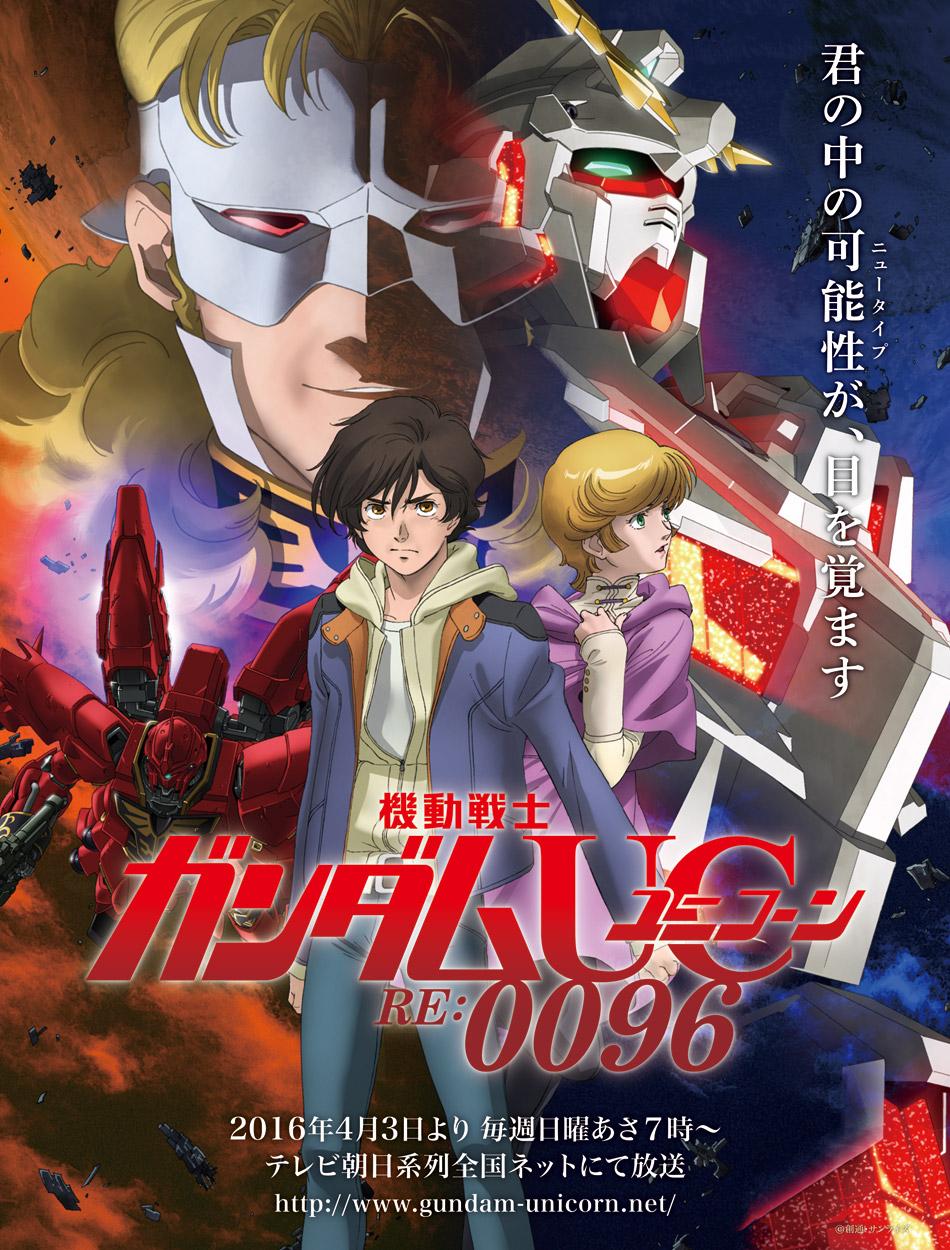 Mobile Suit Gundam Wing: Gundam Universe OZ-00MS Tallgeese