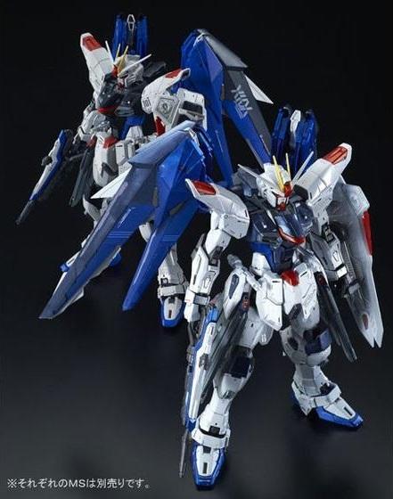 P-Bandai-MG 1-100 Freedom Gundam Ver. 2.0 Full Burst Mode Special Coating ver. 1