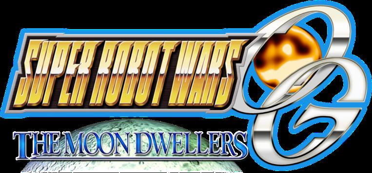 SRWOGMD EN logo