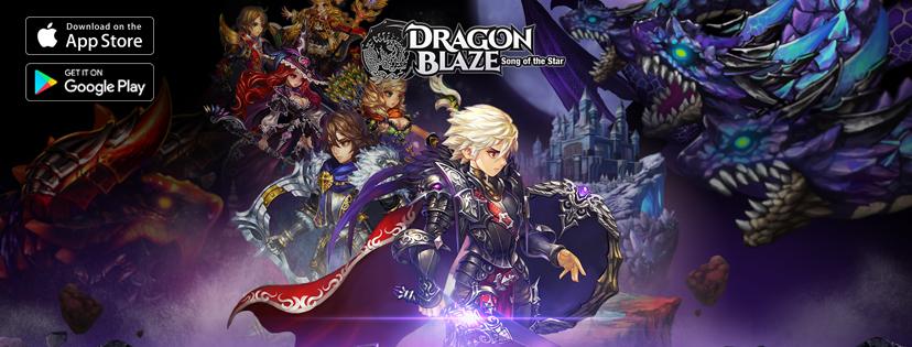 dragon-blaze_cover