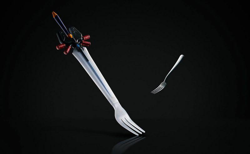 ultima fork
