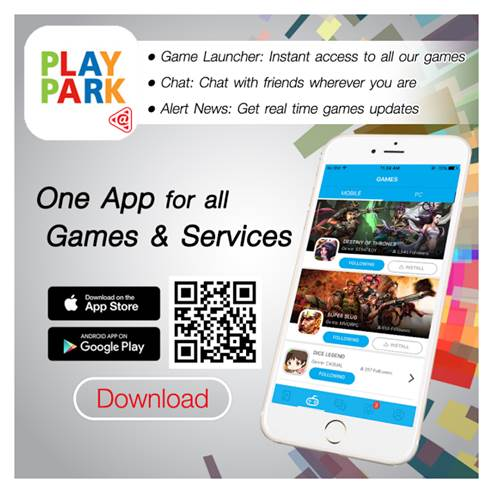 PlayPark Introduces Their Mobile App