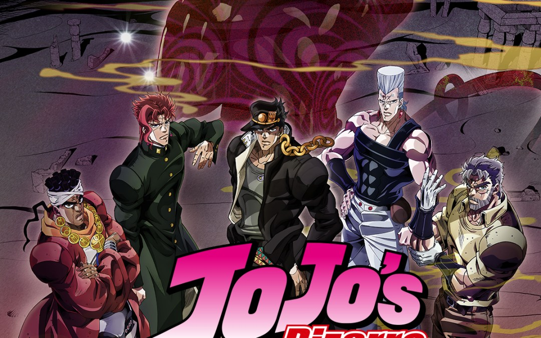 More ORA ORA ORA with JoJo's Bizarre Adventure: Stardust Crusaders this September on Animax