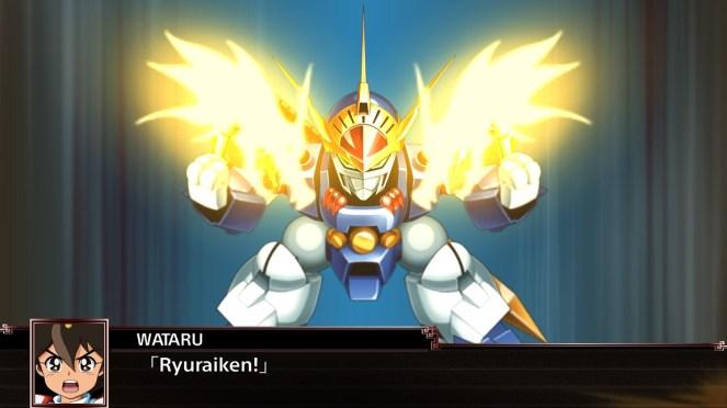 Ryujin Maru