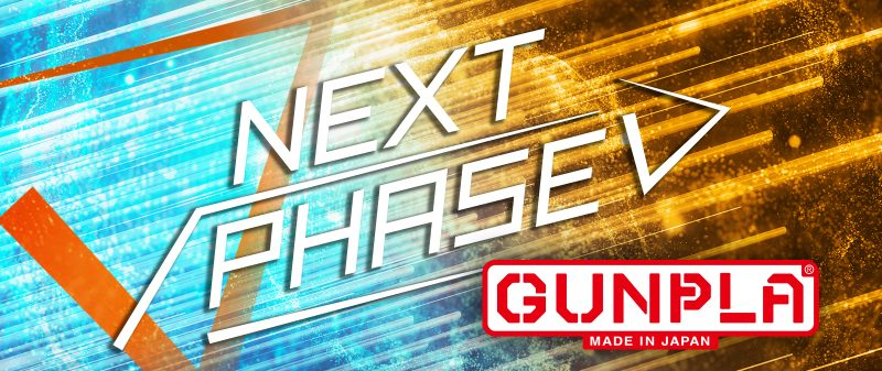 Check Out the Gunpla Reveals for the Next Phase Gunpla Project