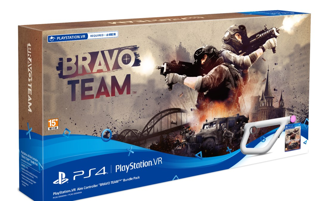 PSVR Game Bravo Team will be available this March