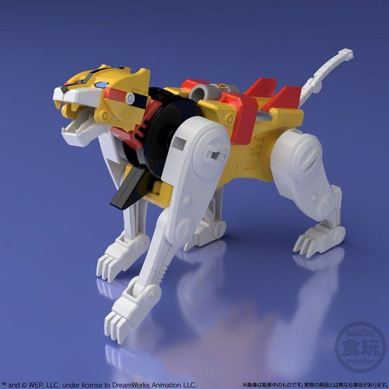 super minipla voltron yellow lion