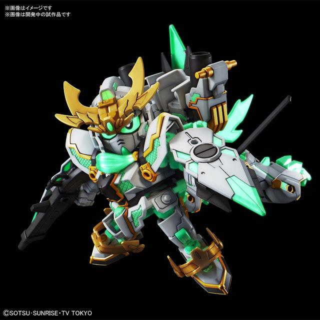SD Zeromaru Crystal 1