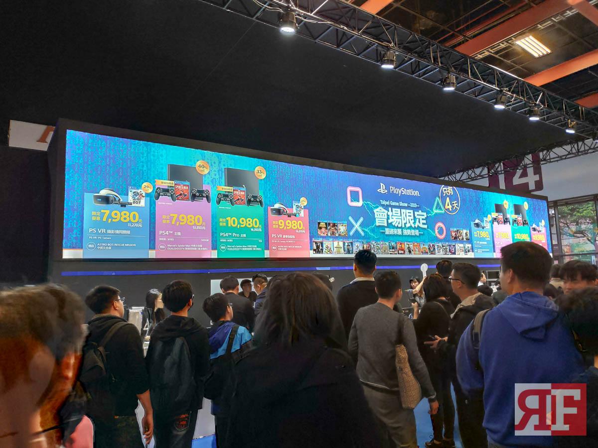 taipei game show 2019-54