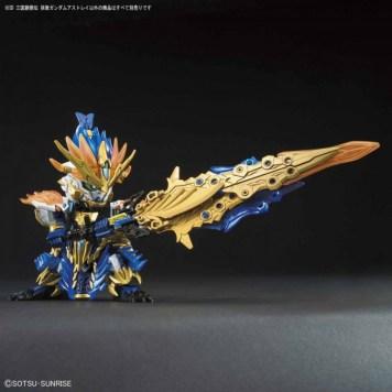 SDSS Sunce Gundam Astray 3