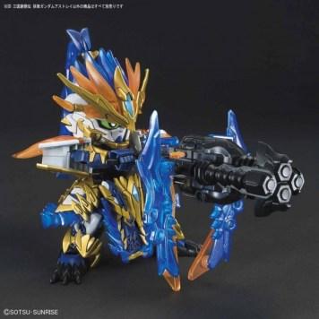 SDSS Sunce Gundam Astray 4
