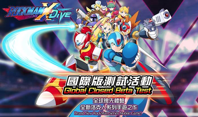 Get a Chance to Participate in the CBT for Mega Man X DiVE