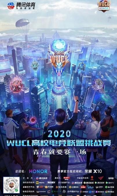 Southeast Asian Qualifiers for The World University Cyber League 2020 has Begun