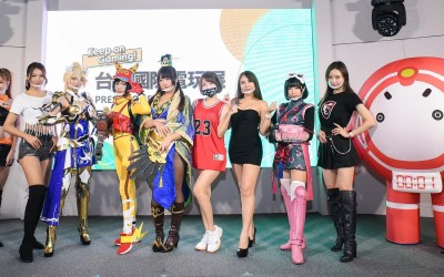 "Taipei Game Show 2021 Virtual and Physical Hybrid Events Show Theme ""Keep on Gaming"" Connects Global Gamers Without Time And Difference"