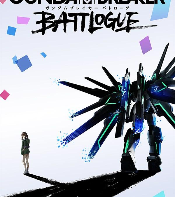 Bandai Namco Launching the Gundam Breaker Battlogue Project