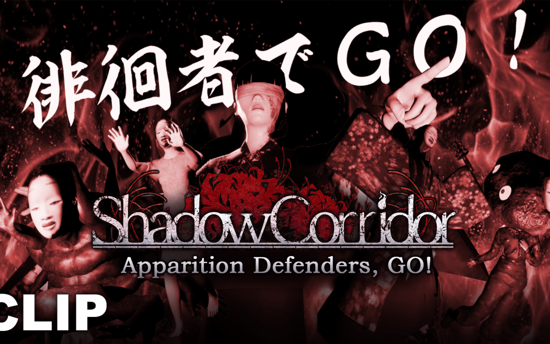 Shadow Corridor & Labyrinth Legend are coming to the Nintendo eShop!