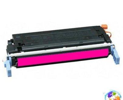 HP C9723A 641A Magenta Umplere HP Color Laserjet 4650