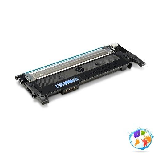 Reincarcare HP W2061A