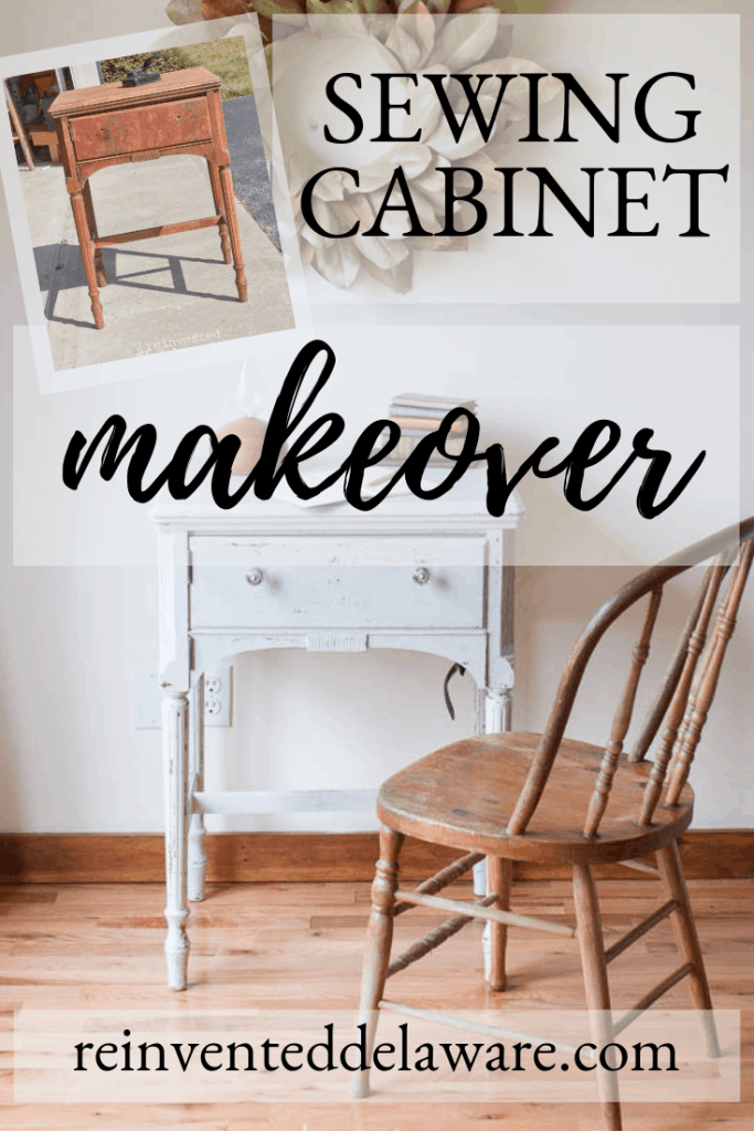 graphic images showing before and after of sewing cabinet makeover