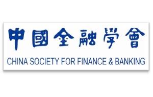 chinap2014