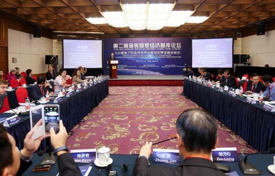 BRICS Cooperation under G20 Framework