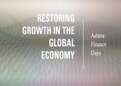 Astana Fiance Days 2021