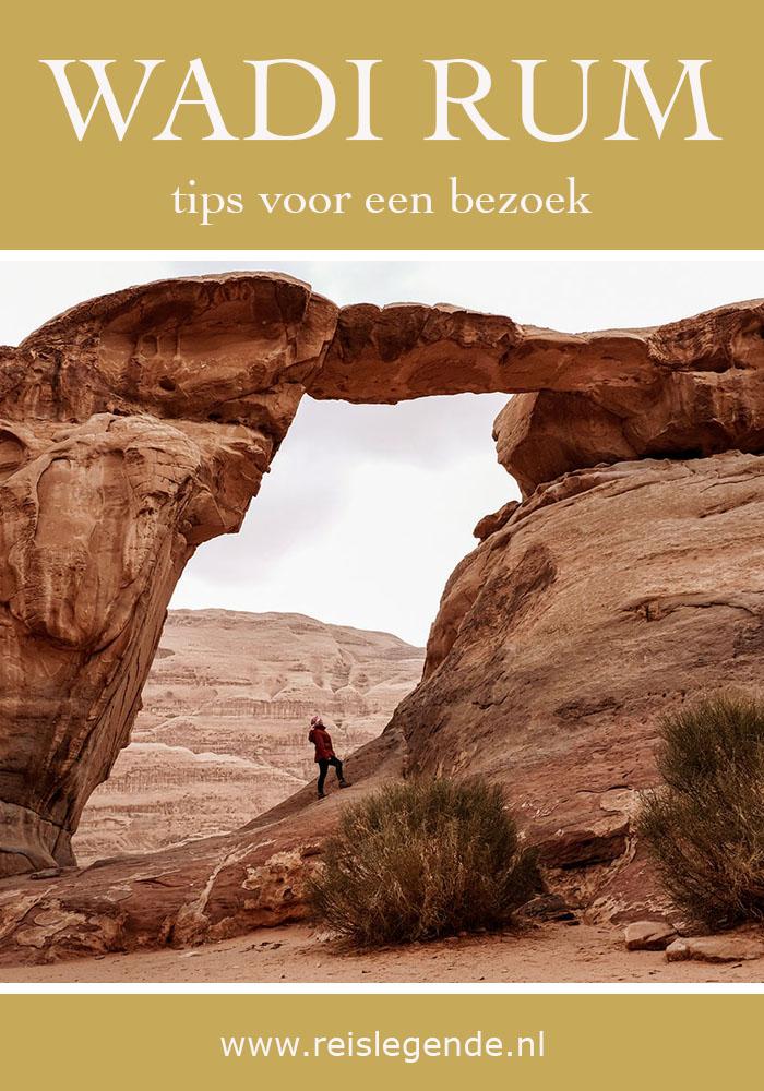 Jordanië: Wadi Rum tips voor een bezoek - Reislegende.nl