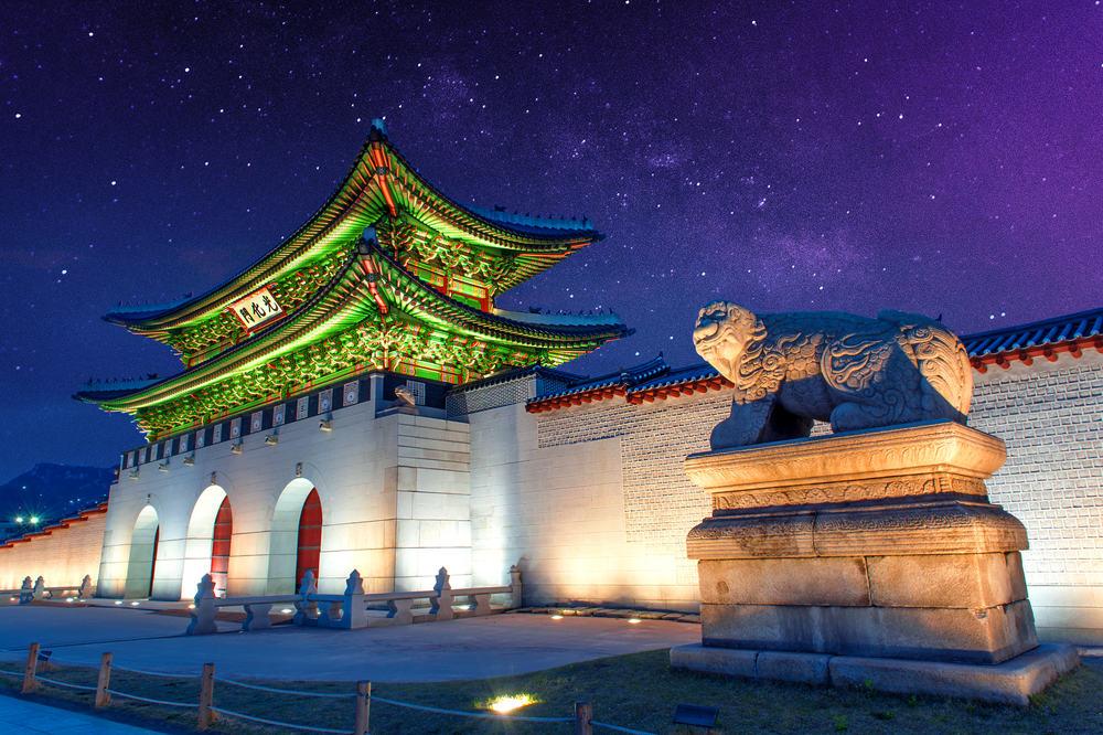 Gyeongbokgung paladset i Seoul i Sydkorea