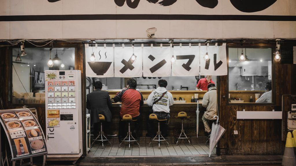 Japan - Street food - Mad - Mennesker