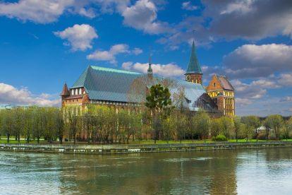 Rusland - Kaliningrad - Kaliningrad by - Domkirken 2 K