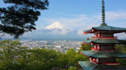 Japan - Mt Fuji - mountain - pagoda - travel